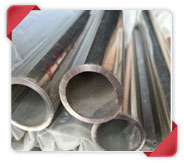 T5 seamless steel tubes