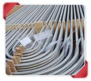 """ASTM A213 T21 """"U"""" Shape Tubes"""