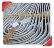 "ASTM A213 T5c ""U"" Shape Tubes"