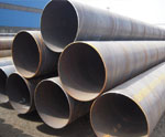 API 5L LSAW / X65 LSAW Pipe Suppliers