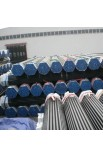 Aesteiron Steel Pipes